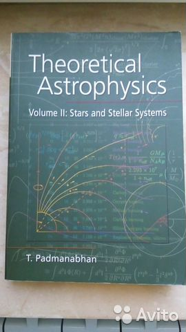 astrophysics notes Home → sparknotes → physics study guides terms summary and analysis introduction to vectors how to cite this sparknote take a study break.