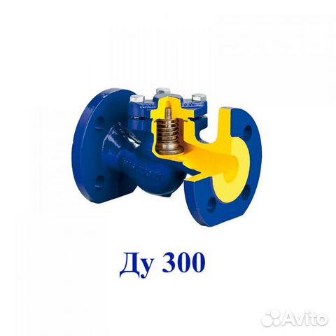 Клапан обратный V287-032