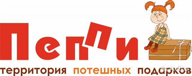 Авито работа в иркутске свежие вакансии продажа бизнеса услуг в праге