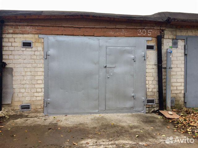 Купить гараж в белгороде харгора куплю гараж ракушку в нижегородской области