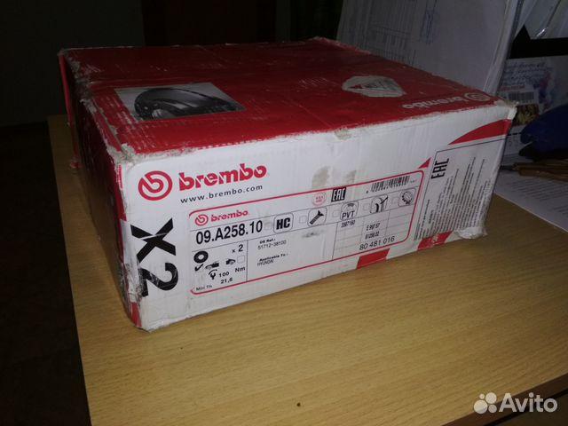 Тормозные диски на hunday 89615000965 купить 3