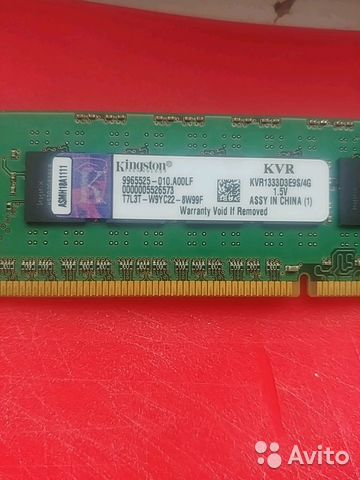 DDR3 4GB ECC Kingston KVR1333D3E9S/4G