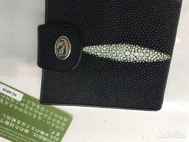 Бумажник из натуральной кожи ската тайланд