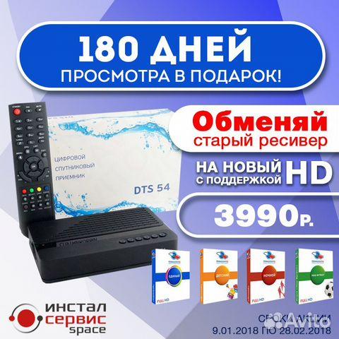 Стаф бот телеграм Ульяновск МДМА бот телеграм Шахты