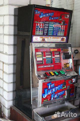 Игровые аппараты брянск играть казино бесплатно игровые автоматы игры
