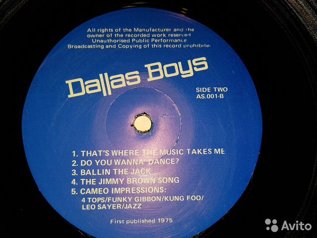 Виниловая пластинка Dallas boys 89185565096 купить 4