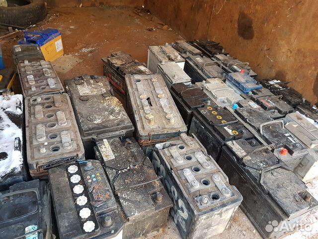 Пункты приема металлолома в вырице цена свинца в Домодедово