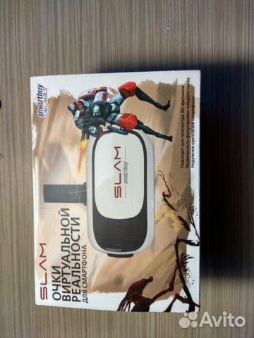 Купить виртуальные очки на авито в королёв солнцезащитный экран combo как изготовить