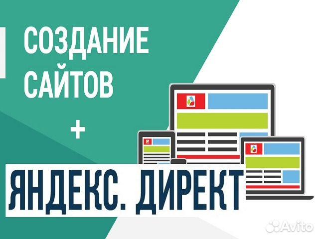 Яндекс директ в новосибирске google adwords специалисты