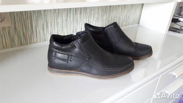 Демисез.ботинки б/у в хорошем состоянии р.43 89324868004 купить 3