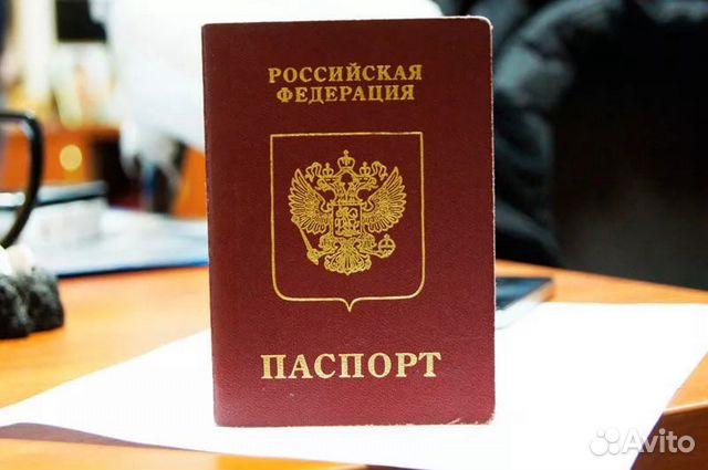 Регистрация граждан рф в краснодарском крае пенсия по инвалидности по временной регистрации