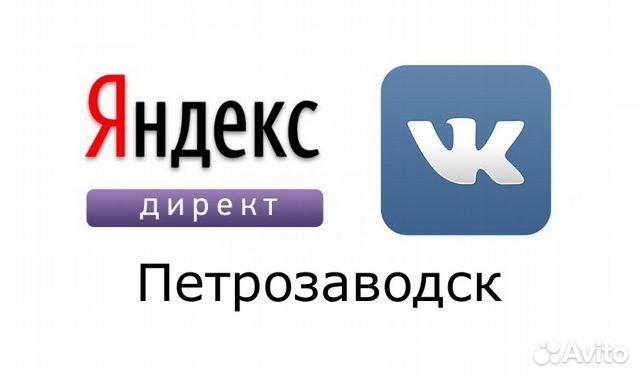 Яндекс директ вконтакте ghjbpdjlccdjинтернет контекстная реклама