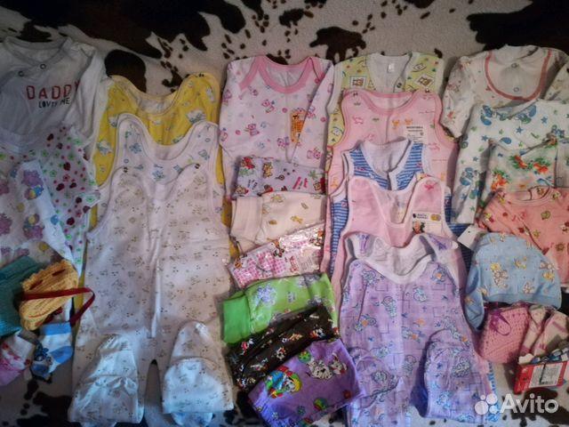 Детская одежда 62-68 размер пакет  456f56ab104d3