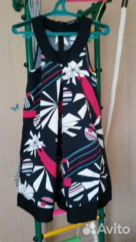 Разная одежда для беременных   Festima.Ru - Мониторинг объявлений 17cbc6290cd