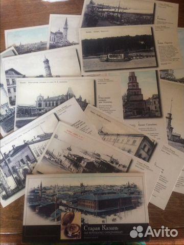 Магазин почтовых открыток казань, днем рождения картинках