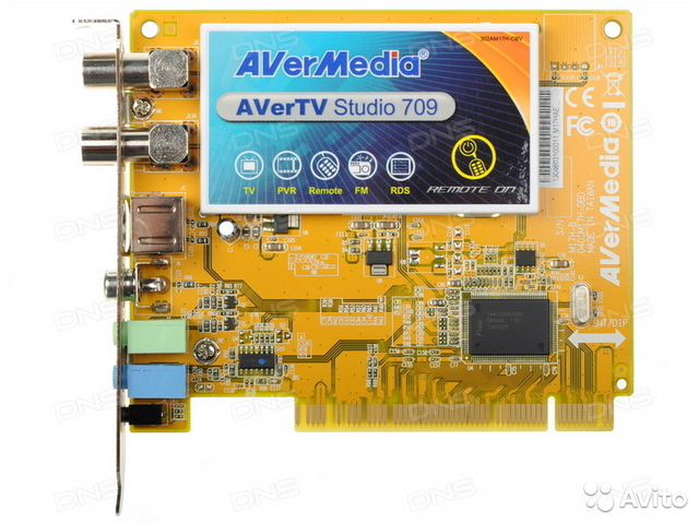 AVERTV STUDIO 709 DRIVERS UPDATE