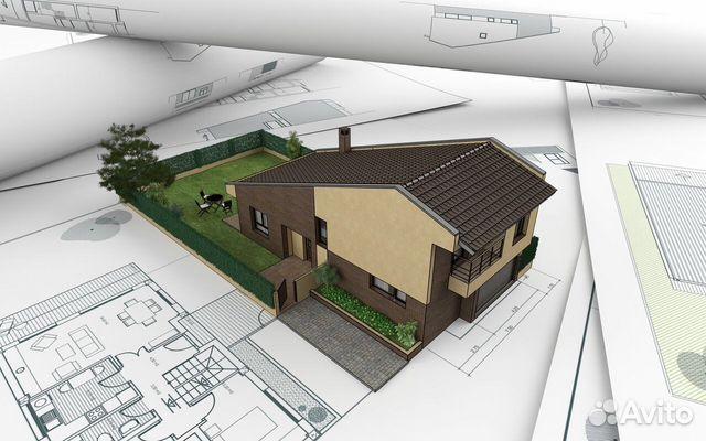 Проектирование домов и разработка чертежей 89124359225 купить 3