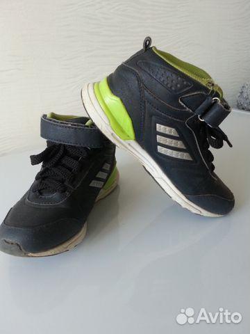 074eafca1c84 Обувь детская кроссовки 33 размера купить в Владимирской области на ...