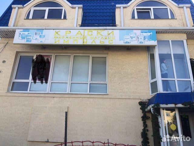Коммерческая недвижимость в новороссийске на авито аренда коммерческая недвижимость оаэ дол