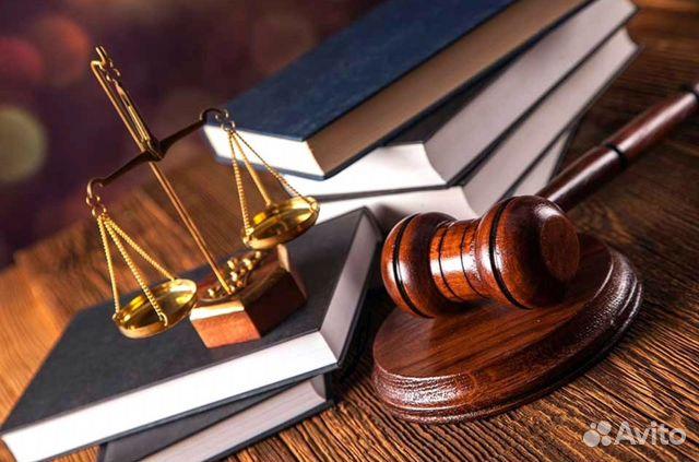 юридические консультации по омской