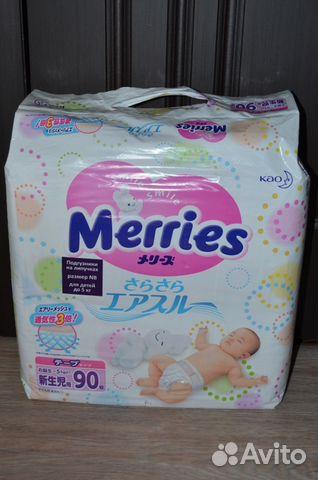 Подгузники Мerries(памперсы)— фотография №1 c2a880be690