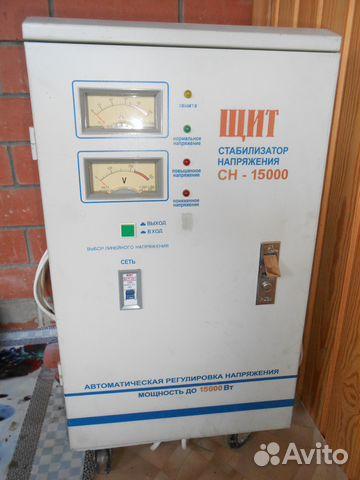 Стабилизатор напряжения купить свердловская область сварочный аппарат эдон 257