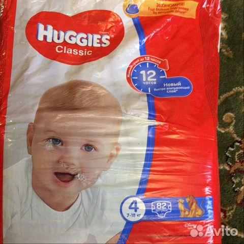 Подгузники Huggies 4 хаггис   Festima.Ru - Мониторинг объявлений 6f9ddf62e4b