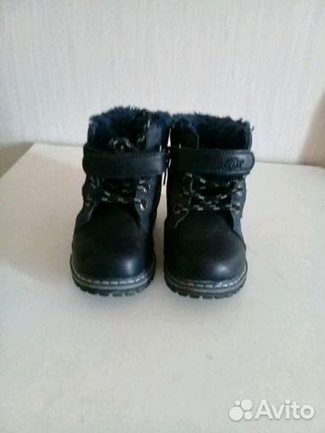 Ботинки 89674164409 купить 2