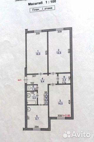 Продается трехкомнатная квартира за 7 800 000 рублей. Чукотский АО, Чукотский автономный округ, Анадырь, Полярная улица, 18.