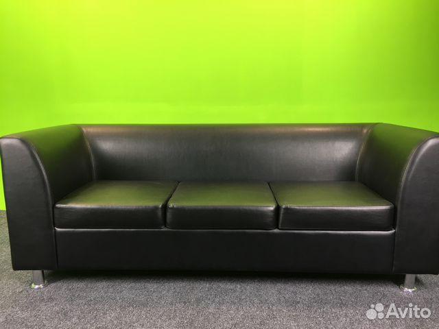 диван для студии офиса Festimaru мониторинг объявлений