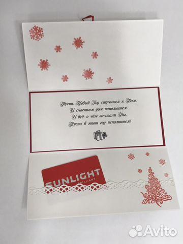 Открытка-конверт «С Новым Годом». Handmade 89114516362 купить 5