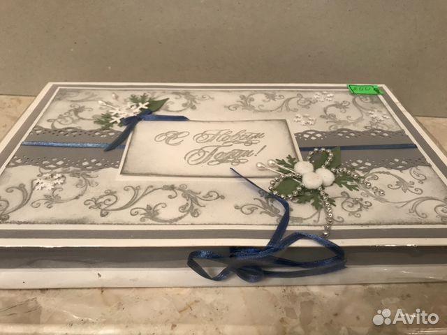 Подарочная коробка «С Новым Годом». Handmade 89114516362 купить 6
