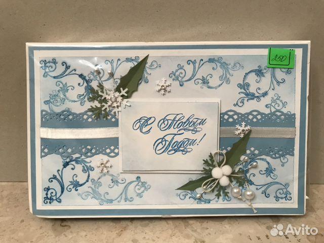 Подарочная коробка «С Новым Годом». Handmade 89114516362 купить 7