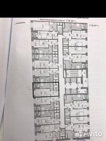 Продается однокомнатная квартира за 950 000 рублей. Ульяновск, Ипподромная улица.