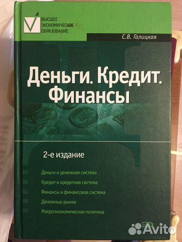 авито кредит москвезаполнить заявку на кредит онлайн во все банки
