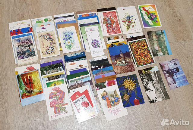 Самые дорогие советские открытки цена