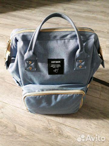 9de481fc327d Сумка для мамы (рюкзак) купить в Краснодарском крае на Avito ...