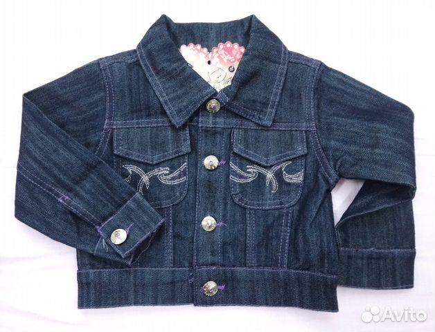 Жакет+джинсы 89114929297 купить 1