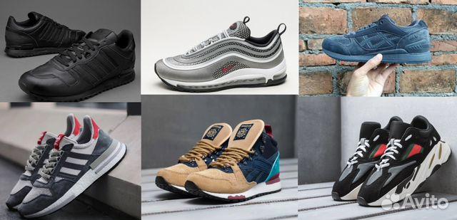 85eeeaab Мужские кроссовки Nike, Adidas, Reebok, Asics, van купить в Москве ...