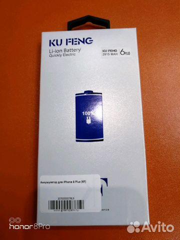 89107311391 Аккумулятор для iPhone 6 plus