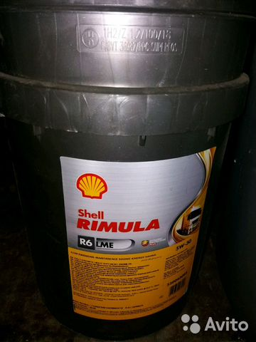 Масло моторное Shell Rimula R6 LME
