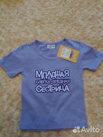 Футболка детская 89621614315 купить 1