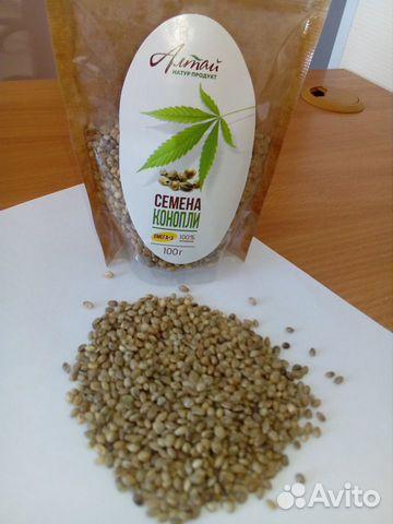 Семена конопли технической питание конопли