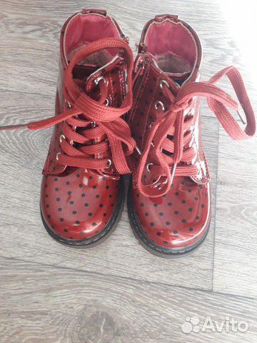 Ботиночки на девочку 22 размер 89245091354 купить 1