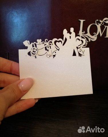 открытки для рассадки гостей уфа вам есть