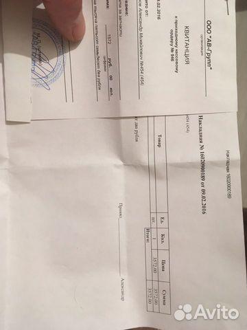Продам вентиль на туарег(2011 года) 89144240819 купить 4