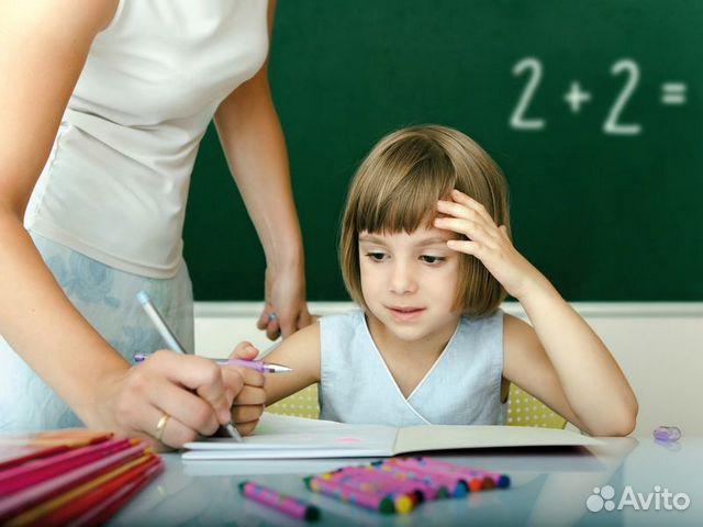 Домашние задания 1-4 кл. Подготовка к школе  89039969830 купить 1