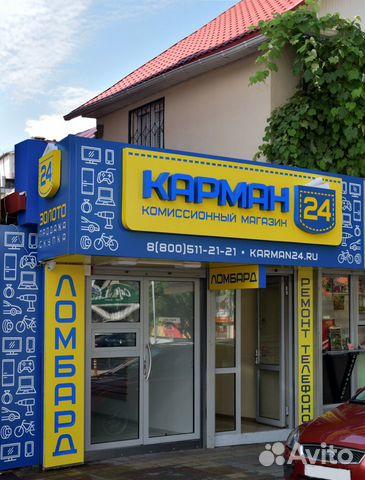 В Омске средняя процентная ставка за заем под залог золотых изделий — 0.