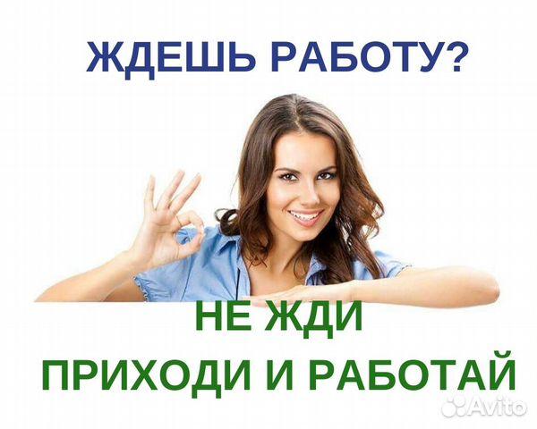 Работа в москве вакансии для девушка курсовая работа модели и методы принятия управленческого решения