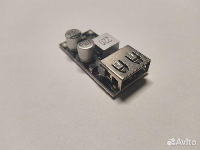 Понижающий преобразователь/модуль быстрой зарядки 89009013546 купить 1